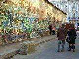Сегодня в центре Москвы пройдет акция в защиту стены знаменитого рок-музыканта Виктора Цоя