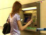 Сбербанк просит воздержаться от операций с использованием банковских карт ночью 16 ноября