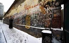 Власти Москвы пообещали не закрашивать «Стену Цоя»