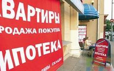 Москвичи вновь стали покупать квартиры по ипотеке