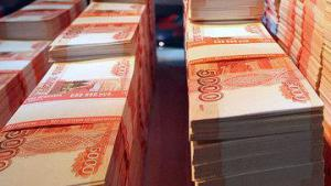 Доход Москвы за 9 месяцев составил 746,8 млрд руб, расходы - 774 млрд