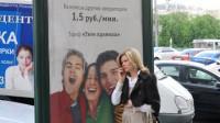 Десятки тысяч абонентов «Билайн» в Москве в среду остались без связи