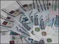 Громов призвал сократить расходы Московской области на 40%