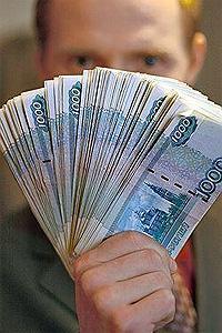 Центробанк обеспокоен ростом поддельных банкнот номиналом 1000 рублей
