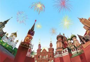 День рождения Москвы отметят по-спортивному