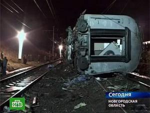 """РЖД поменяло вагоны """"Невского экспресса"""""""