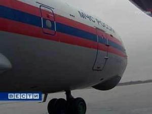 Второй самолет МЧС вылетел в Пермь