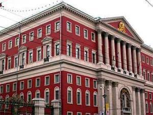 Москва выделит 3 миллиарда рублей на содержание городского имущества