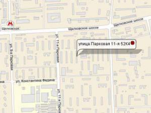 На востоке Москвы мужчина убил двух своих детей и покончил с собой из мести жене
