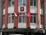 Власти Москвы подготовят закон о строительстве зданий с учетом нужд инвалидов в 2010 году