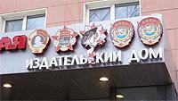Нападение на «Комсомолку» расследует милиция