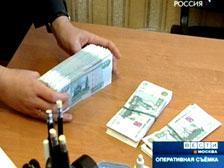 В Подольске задержали банду фальшивомонетчиков