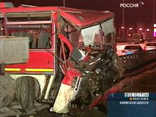 Подробности аварии на 32-м километре Киевского шоссе
