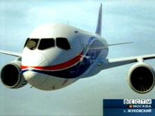 Новое рождение российской авиации