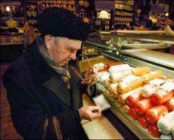 Лужков решил не отбирать у стариков пенсию