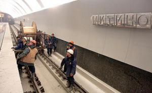 Москвичи получат в подарок 7 км метро