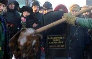 Пермских чиновников отругали