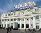С московских вокзалов исчезают ларьки, бомжи и спиртное