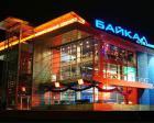 Развлекательный комплекс Байкал Атлантис