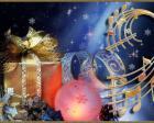 В Москве прозвучит рождественская музыка