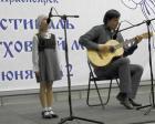 В Москве пройдет музыкальный фестиваль Православная Русь
