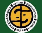 В Звенигороде открылась Международная летняя театральная школа