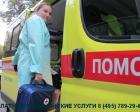 Как сегодня работается врачу психиатру на скорой помощи в Москве?