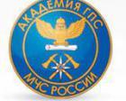 Министерство РФ по делам гражданской обороны, чрезвычайным ситуациям и ликвидации последствий стихий