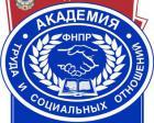 Академия труда и социальных отношений (АТиСО)