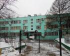 Государственная академия славянской культуры