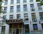 Московская государственная академия коммунального хозяйства и строительства