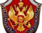 Военно-технический университет МО РФ