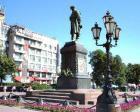В Москве готовится митинг против разрушения образования
