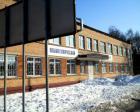 Государственное бюджетное образовательное учреждение среднего профессионального образования ПОЛИТЕХН
