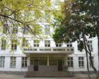 Государственное бюджетное образовательное учреждение среднего профессионального образования КОЛЛЕДЖ
