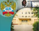 Медицинский колледж Управления делами Президента РФ (Мед. колледж УДП РФ)