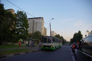 Кредиты наличными в Москве