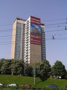 Будущее московского рынка недвижимости