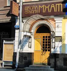 В МХТ ожидается старт проекта под названием «Французский театр. Комедии»