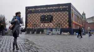Установка у Кремля чемодана Louis Vuitton была произведена с нарушениями
