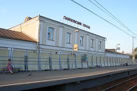 Недвижимость Подмосковья: Павловский Посад