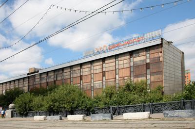 В промышленных зонах на территории Москвы будет построена недвижимость