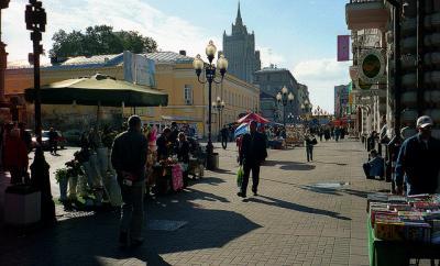 Варианты бесплатного отдыха в Москве
