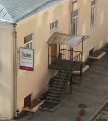 «Яндекс» составил карты жилой недвижимости Москвы